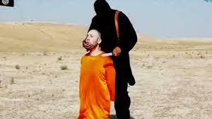 Estado Islâmico.png