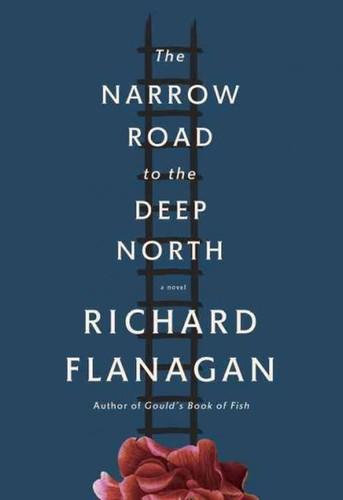 narrowroad.jpg