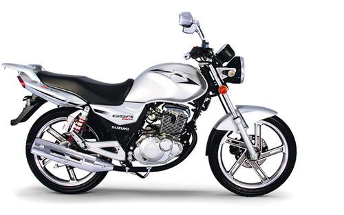 SuzukiGSi150.jpg