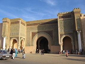 HSF-Bab_Mansour_Gate.jpg