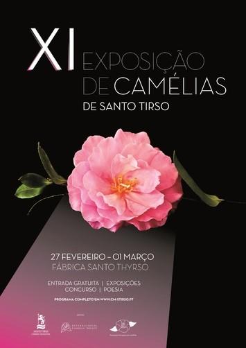 Exposição Camelias-Cartaz-Fev 2015.jpg