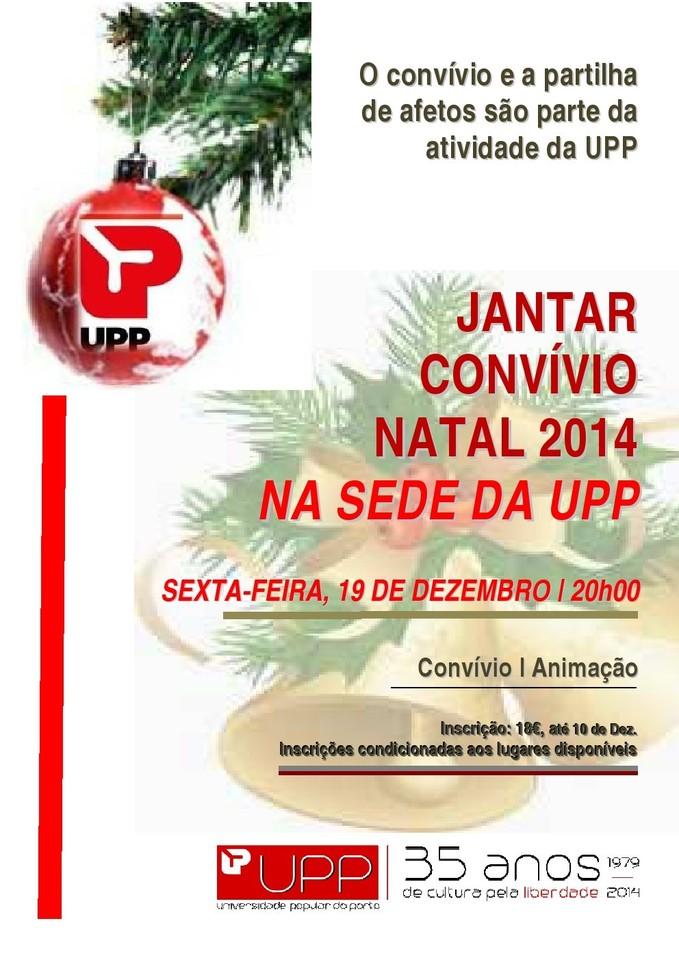 UPP Jantar Natal 2005