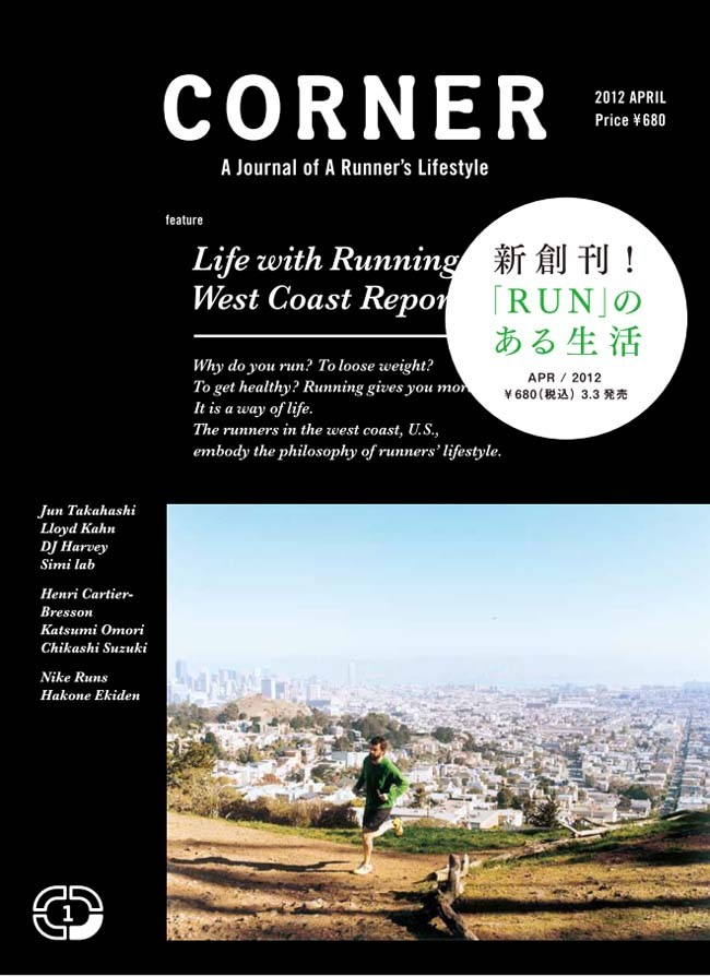 corner-life-with-running-west-coast-report-1.jpg