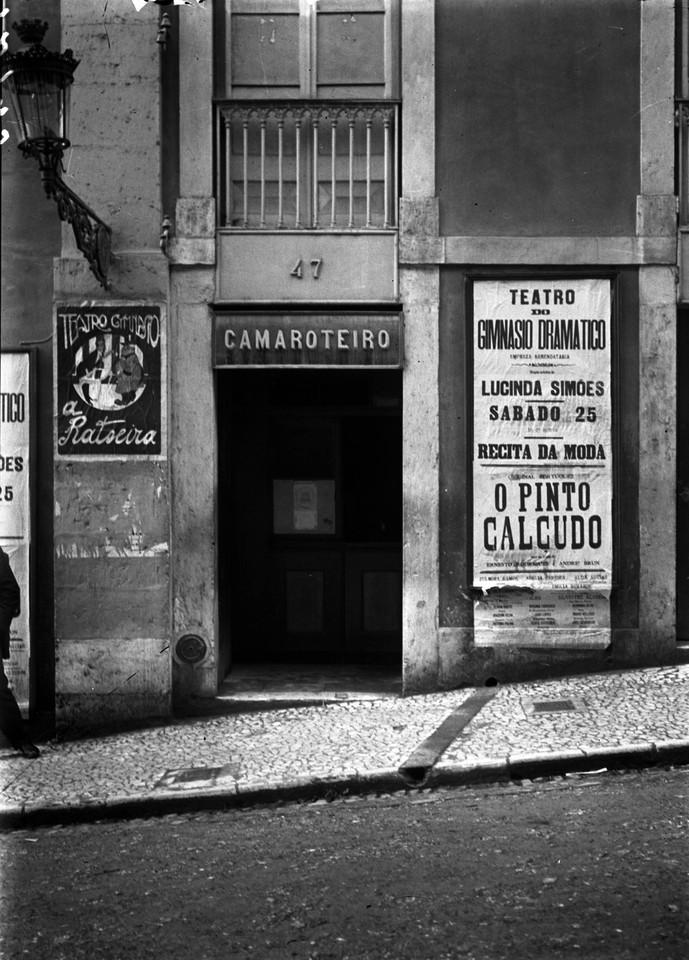 Teatro do Ginásio, bilheteira Alberto Carlos Lima