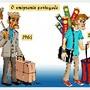 emigração portuguesa.jpg