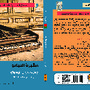 Peixoto_Cemiterio_Pianos_FINAL.jpg