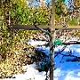 Cruz das Neves da Serra
