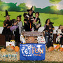 Cãovivio Halloween Buldogue Francês PET FUN