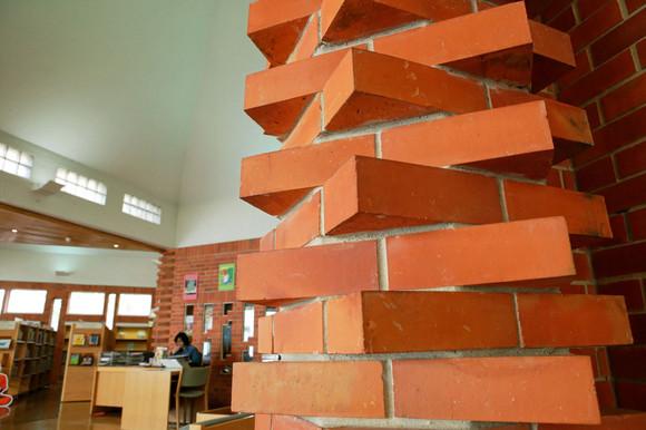 Biblioteca da Moita