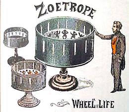 Zoetrope9.jpg