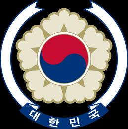 Escudo República da Coreia.png